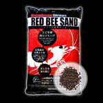 Shirakura Red Bee Sand 8kg